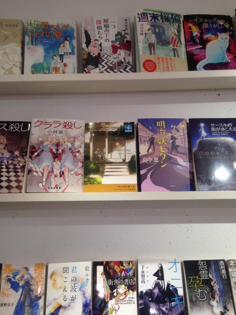f:id:haradamasaru:20161130231041j:plain