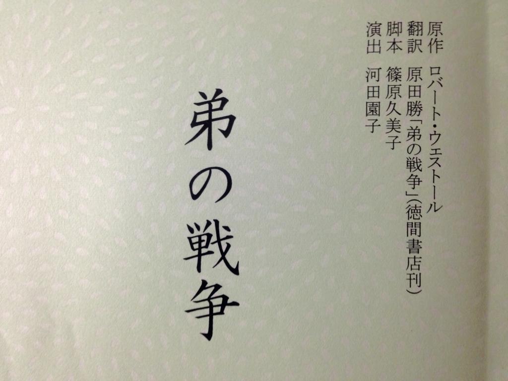 f:id:haradamasaru:20161207100310j:plain