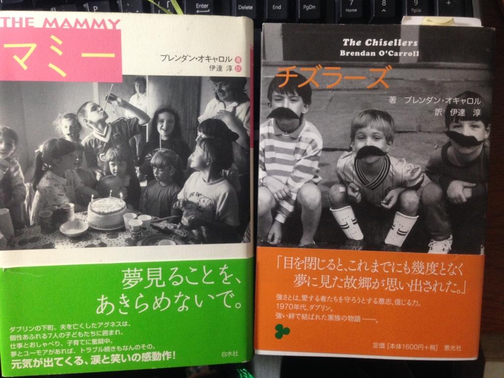 f:id:haradamasaru:20161221093935j:plain