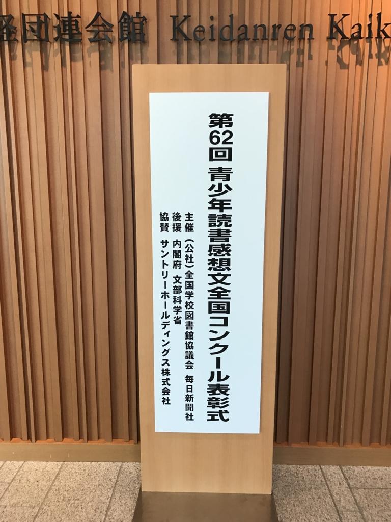 f:id:haradamasaru:20170204123034j:plain