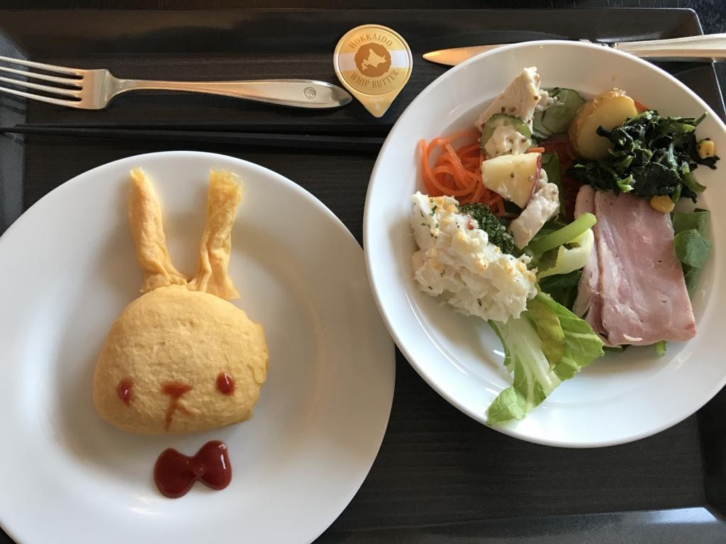 f:id:haradamasaru:20170216222900j:plain