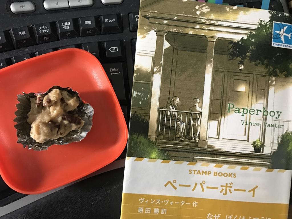 f:id:haradamasaru:20170219231214j:plain