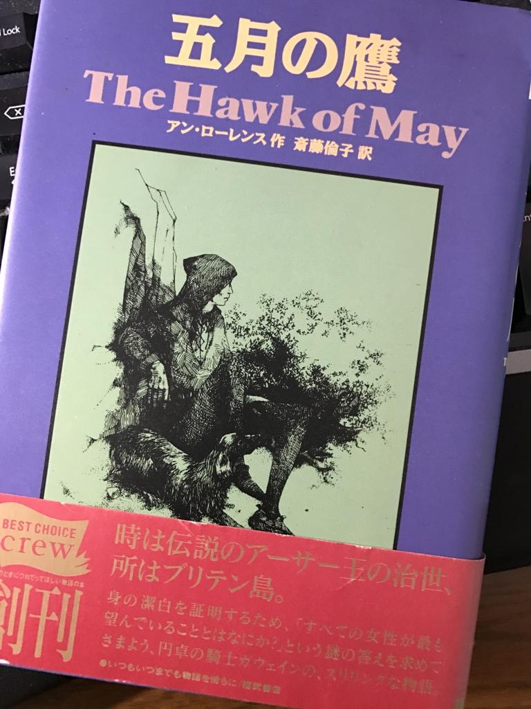 f:id:haradamasaru:20170225100438j:plain