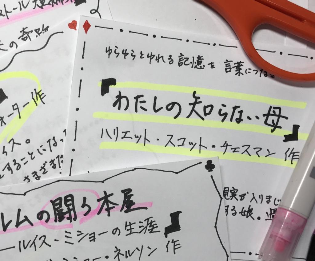 f:id:haradamasaru:20170307001752j:plain