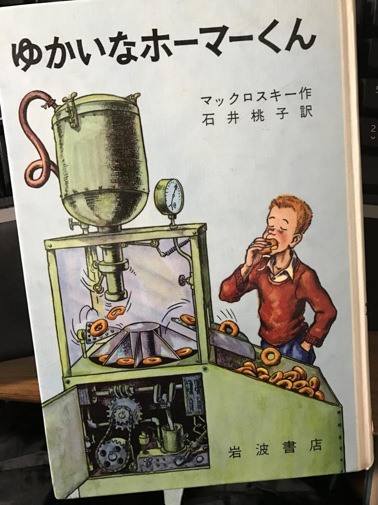 f:id:haradamasaru:20170308001444j:plain