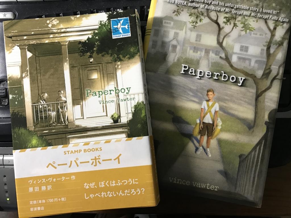 f:id:haradamasaru:20170323173452j:plain