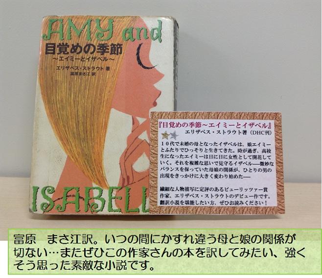 f:id:haradamasaru:20170401090652j:plain