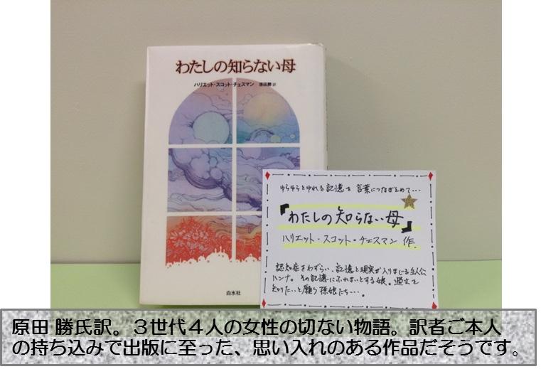 f:id:haradamasaru:20170401090806j:plain