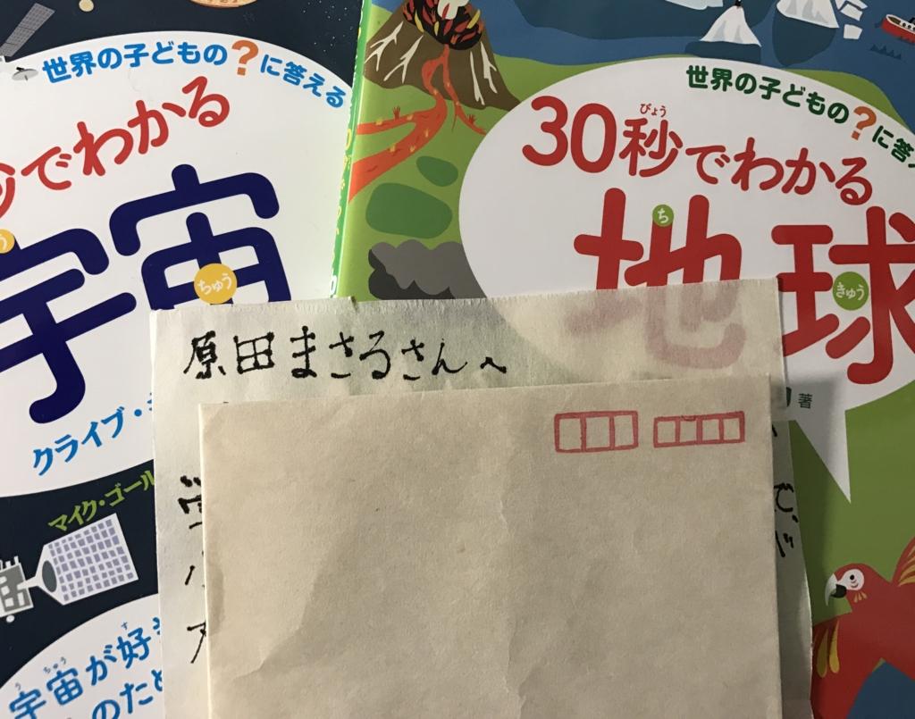 f:id:haradamasaru:20170411100345j:plain