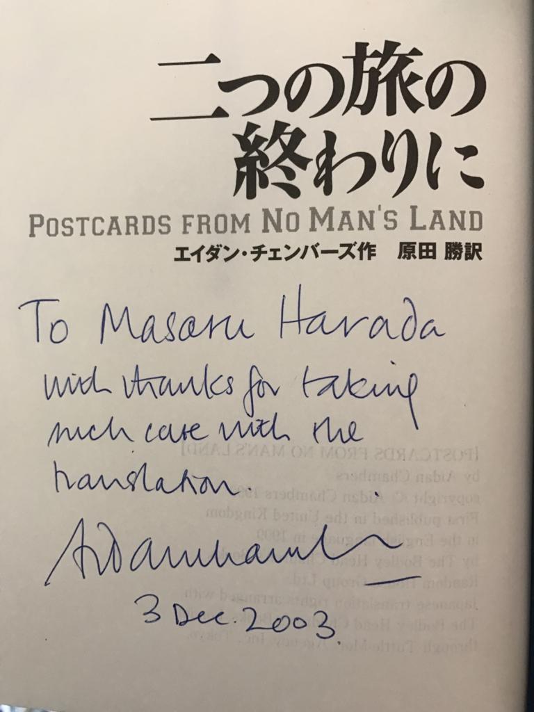 f:id:haradamasaru:20170501091614j:plain