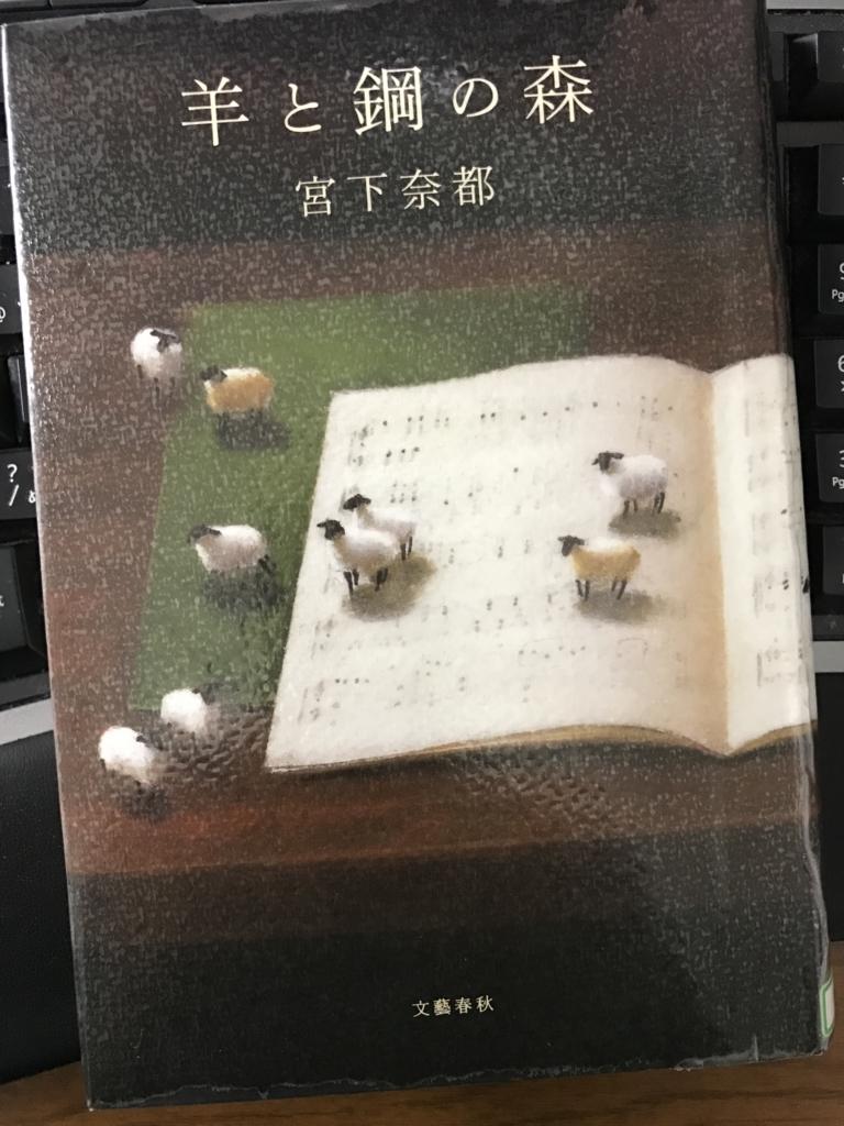 f:id:haradamasaru:20170508091012j:plain