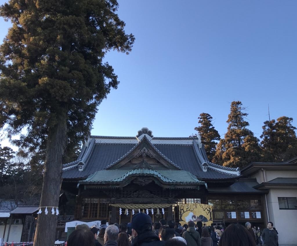f:id:haradamasaru:20180102164854j:plain