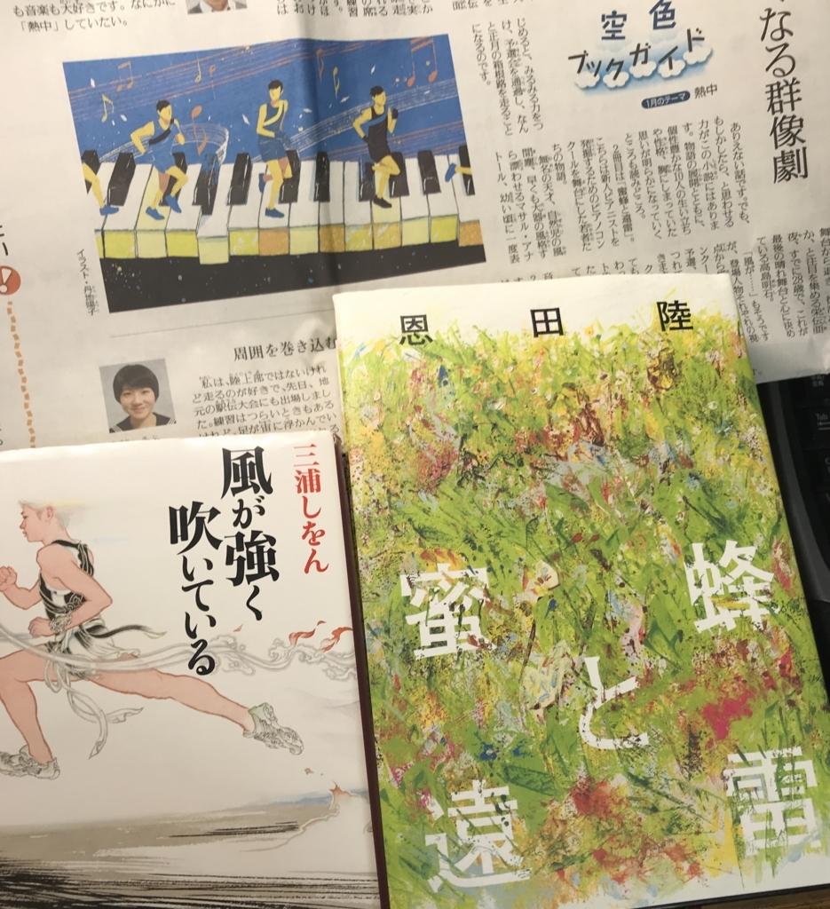 f:id:haradamasaru:20180201212820j:plain