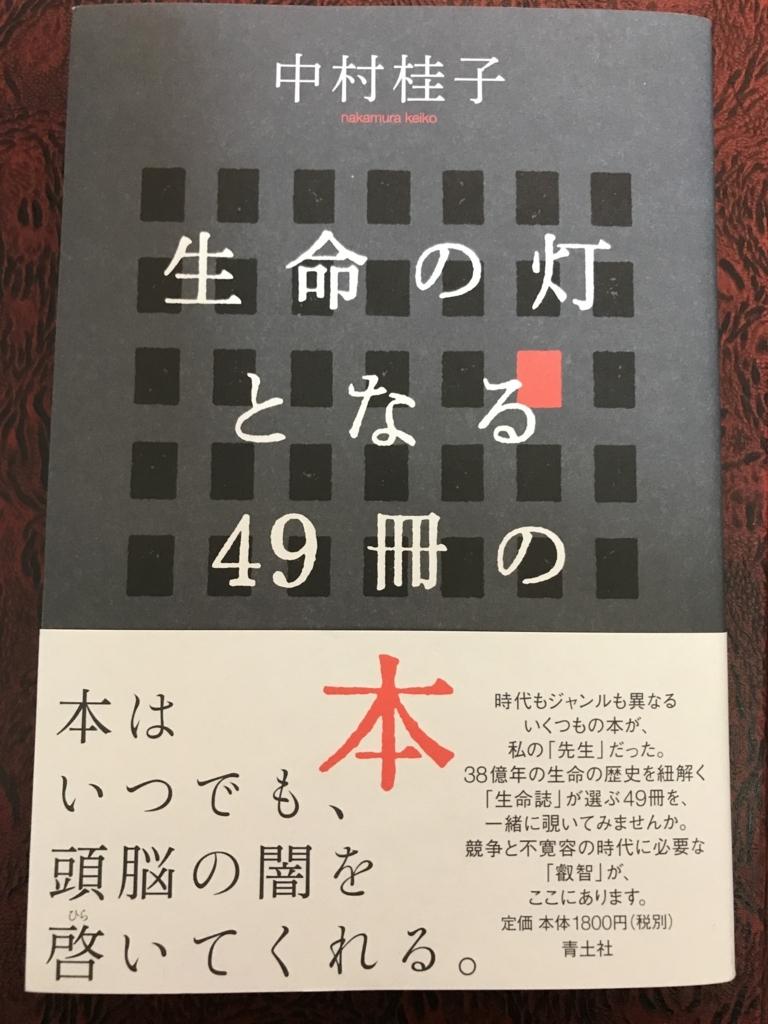 f:id:haradamasaru:20180310092701j:plain