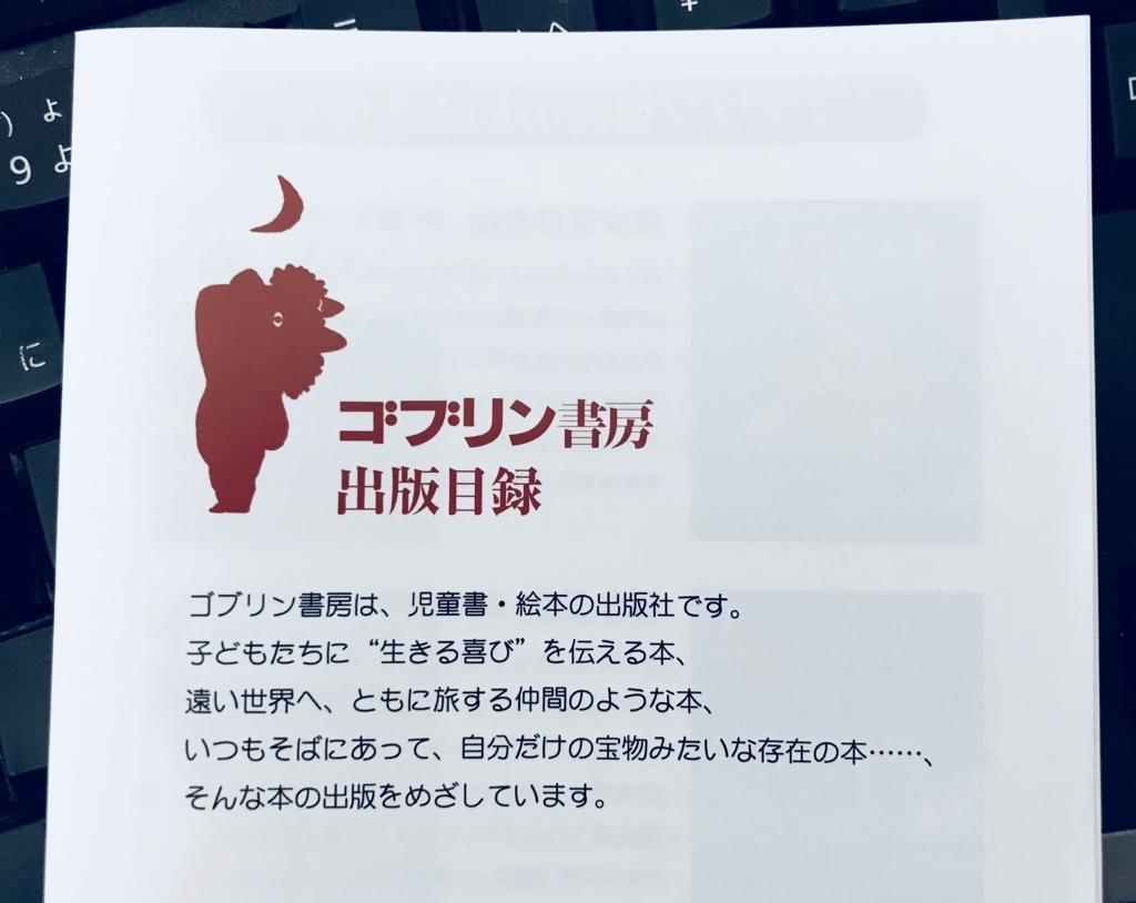 f:id:haradamasaru:20180519092716j:plain
