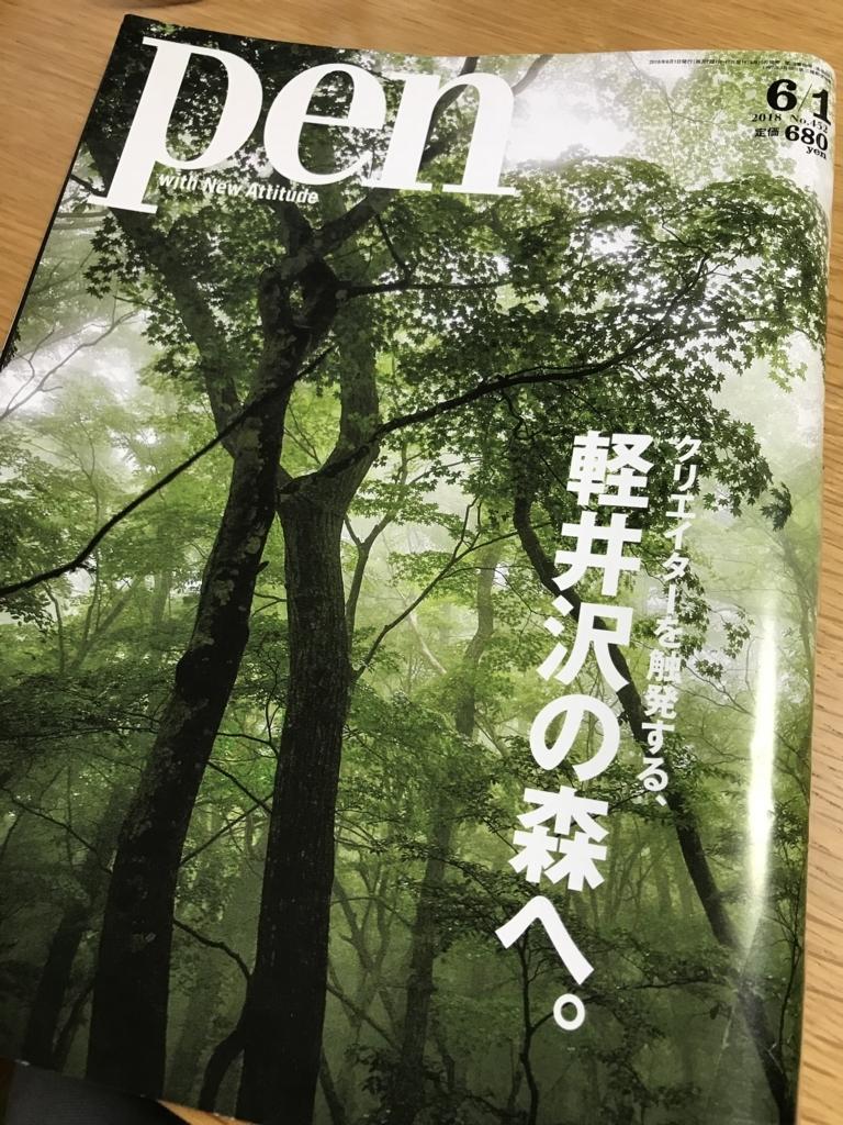 f:id:haradamasaru:20180624170525j:plain