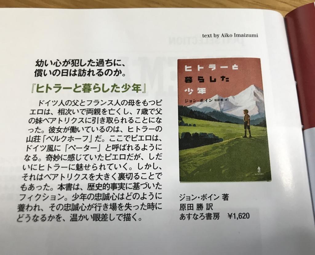 f:id:haradamasaru:20180624171548j:plain