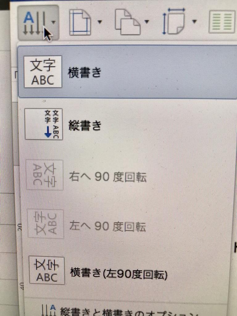 f:id:haradamasaru:20180901093549j:plain