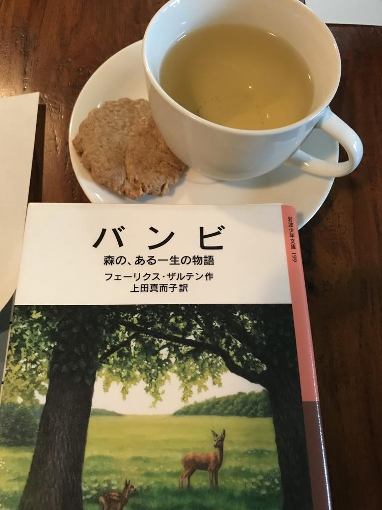 f:id:haradamasaru:20180911090646j:plain