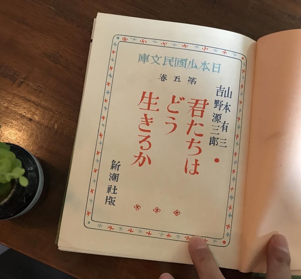 f:id:haradamasaru:20180917185639j:plain