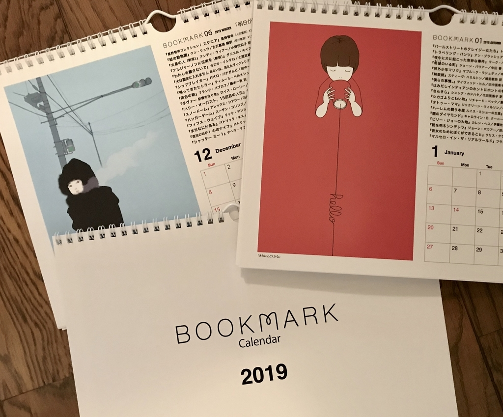 f:id:haradamasaru:20181121193726j:plain