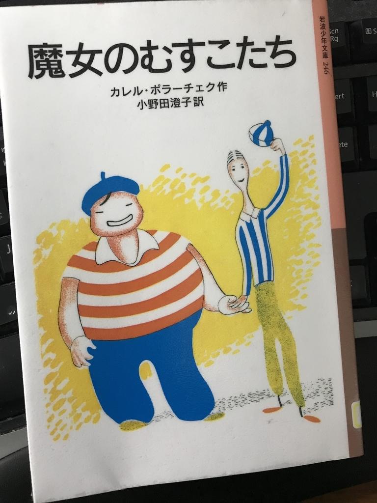f:id:haradamasaru:20190129225015j:plain