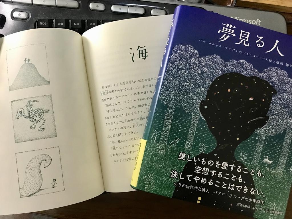 f:id:haradamasaru:20190227183124j:plain