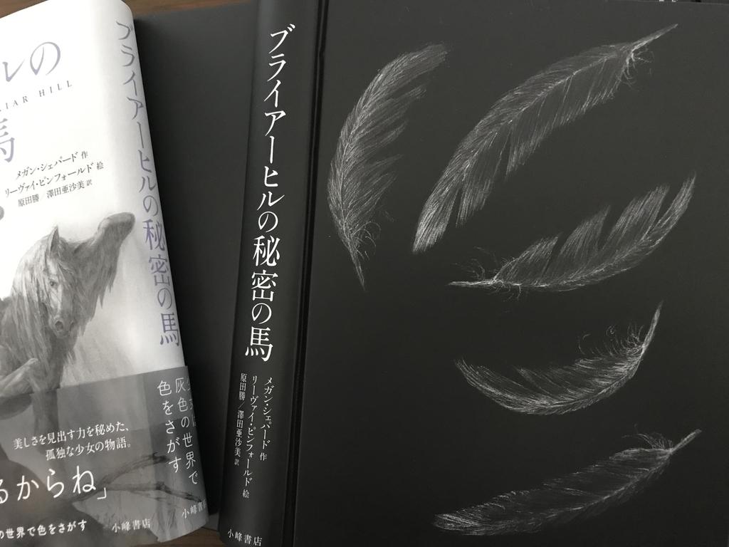 f:id:haradamasaru:20190228174845j:plain