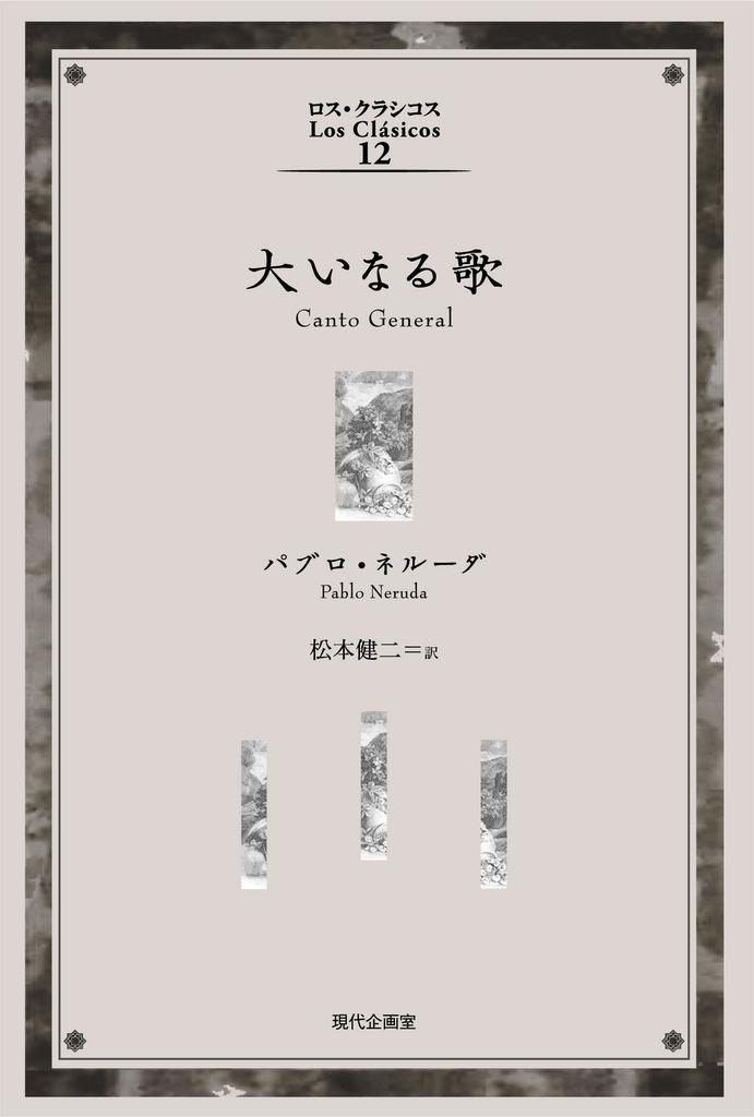 f:id:haradamasaru:20190308090837j:plain