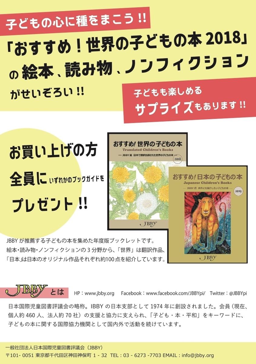 f:id:haradamasaru:20190424105136j:plain