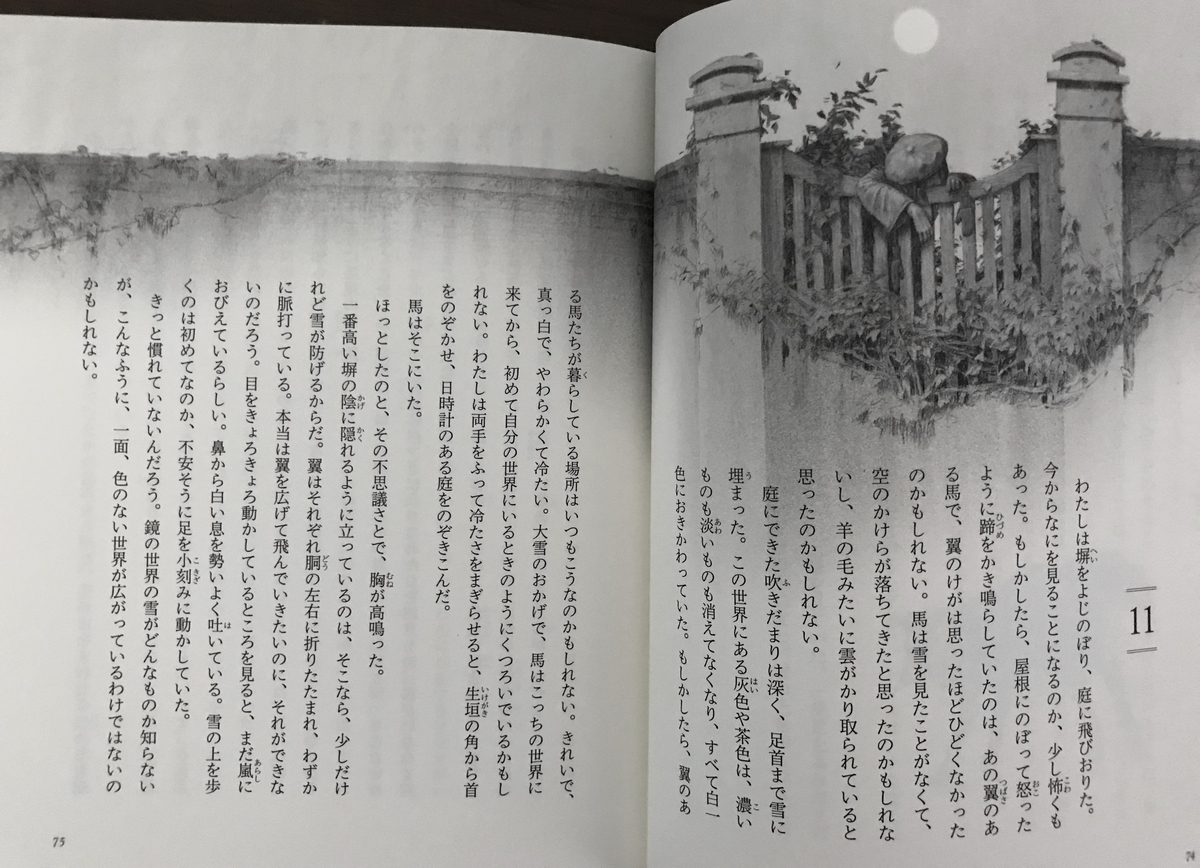 f:id:haradamasaru:20190507231225j:plain