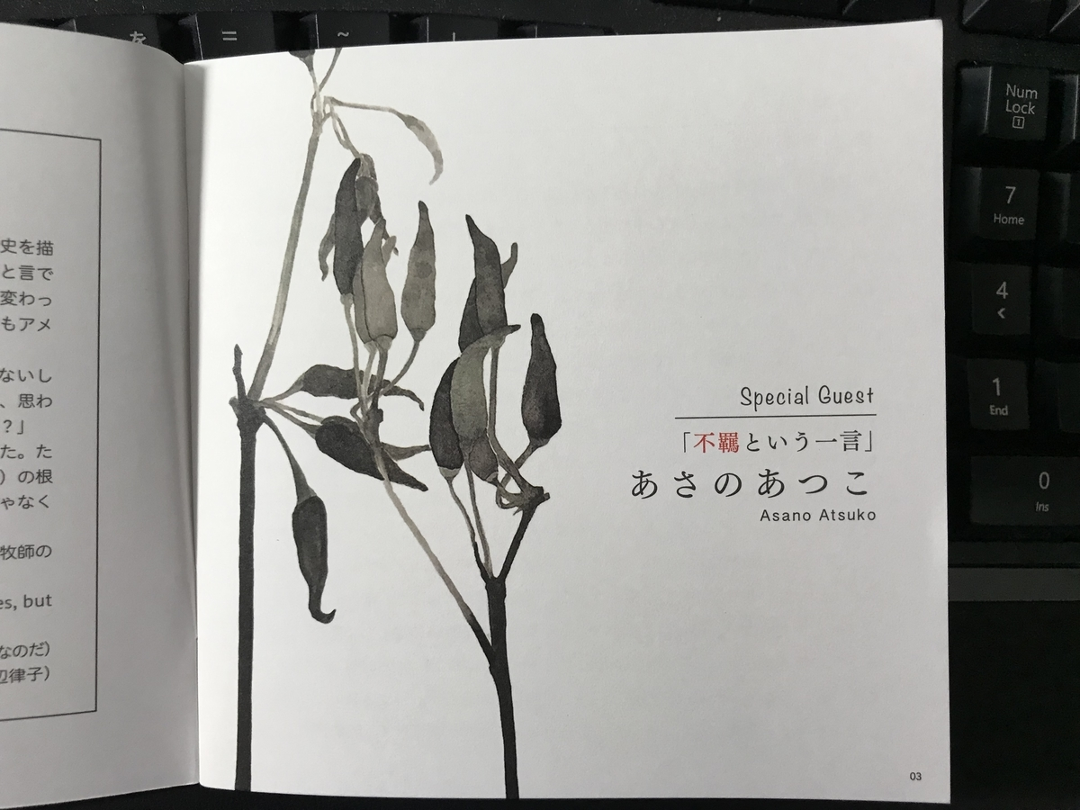 f:id:haradamasaru:20190612095406j:plain