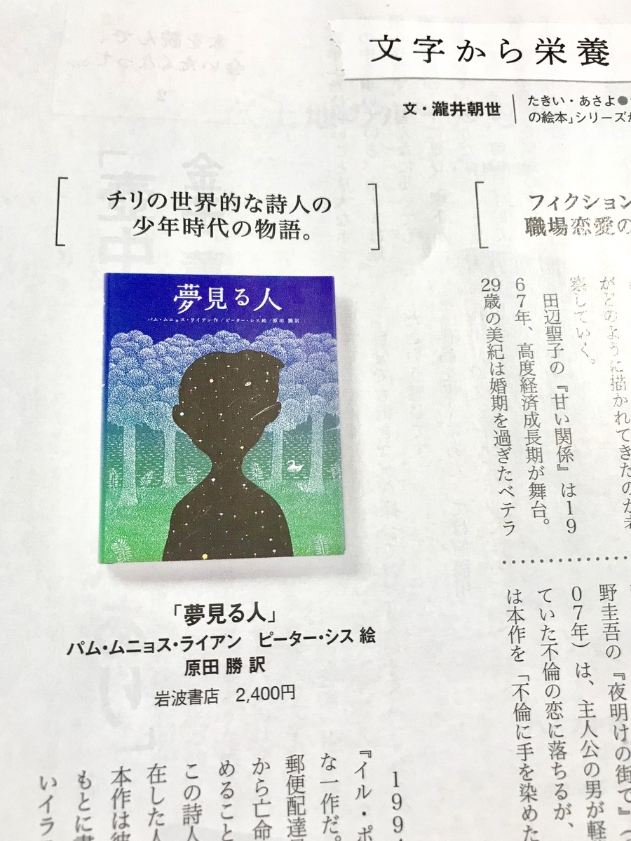 f:id:haradamasaru:20190612220648j:plain
