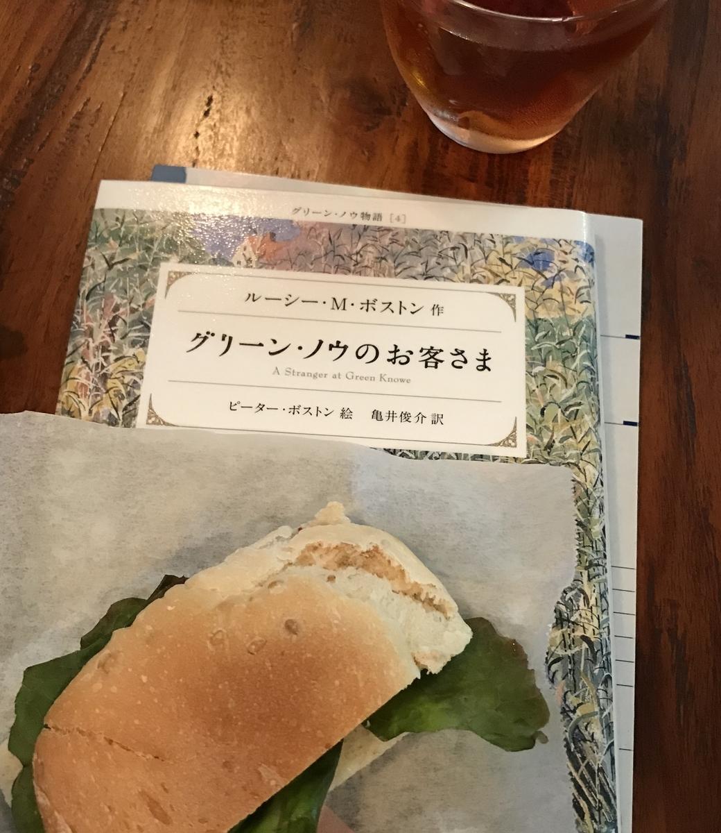 f:id:haradamasaru:20190909233841j:plain