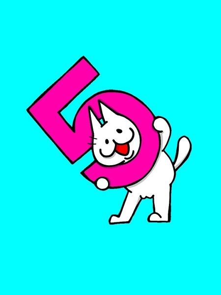 f:id:haradamasaru:20191012094802j:plain