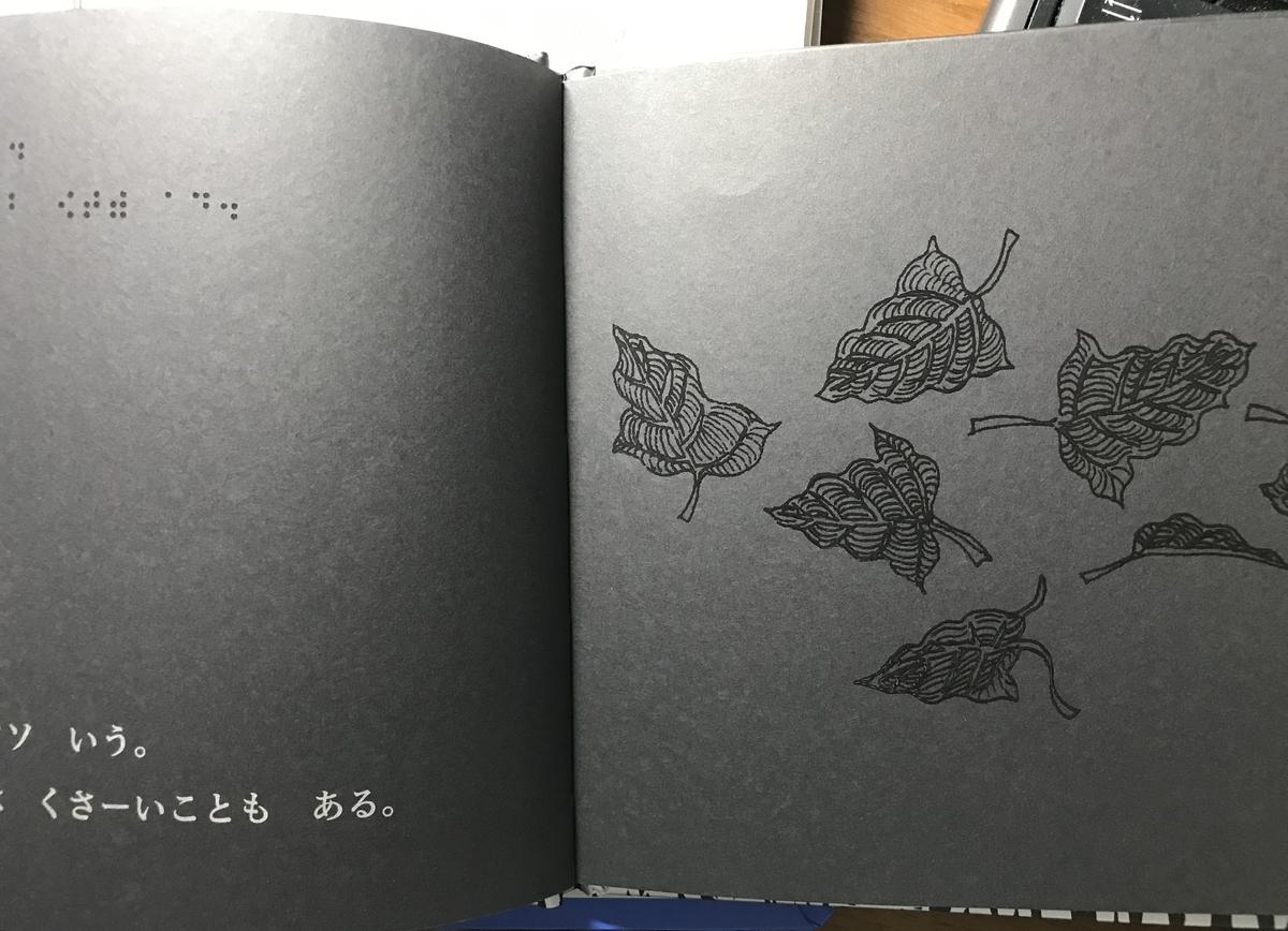f:id:haradamasaru:20191025091604j:plain
