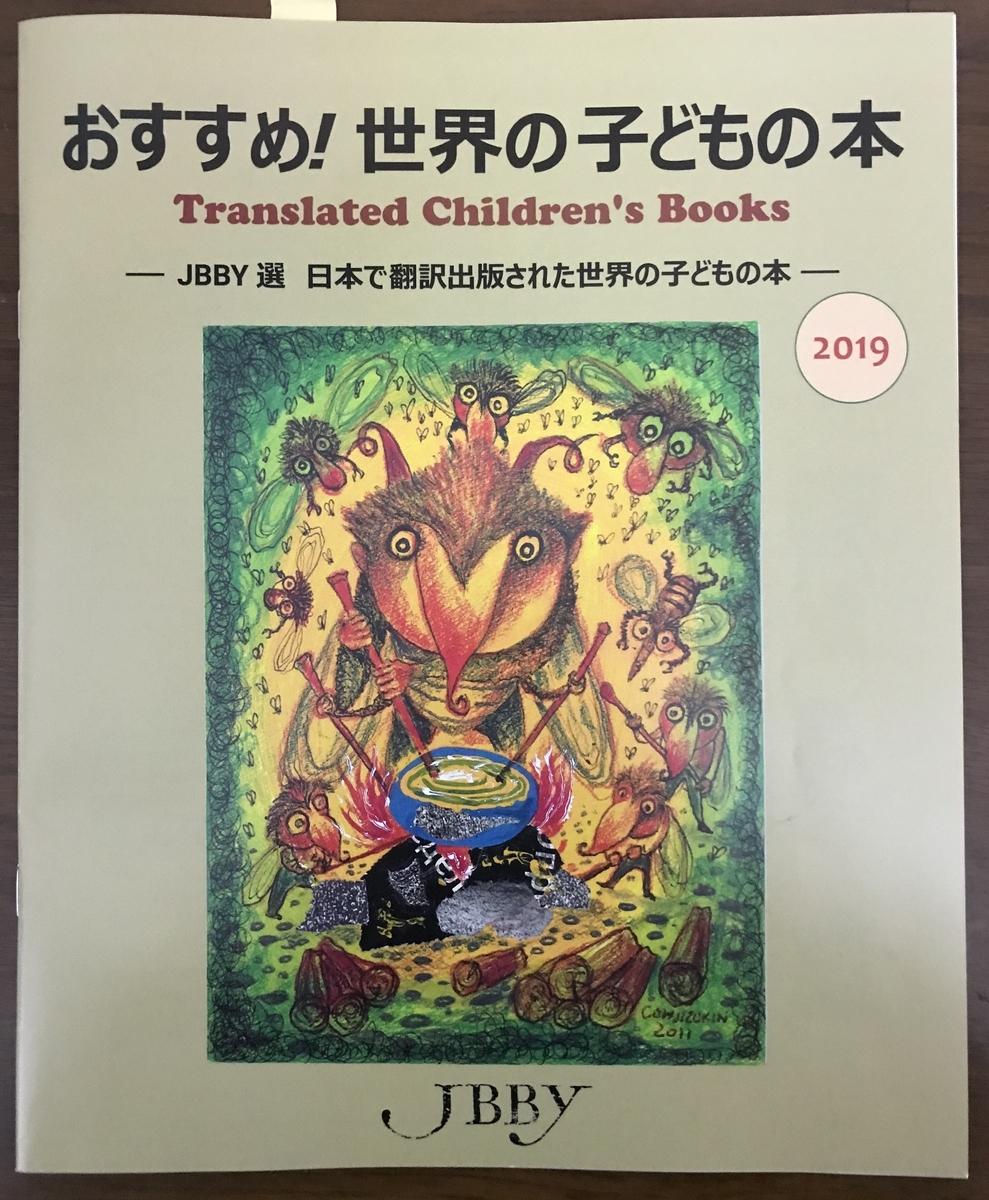 f:id:haradamasaru:20191201193112j:plain