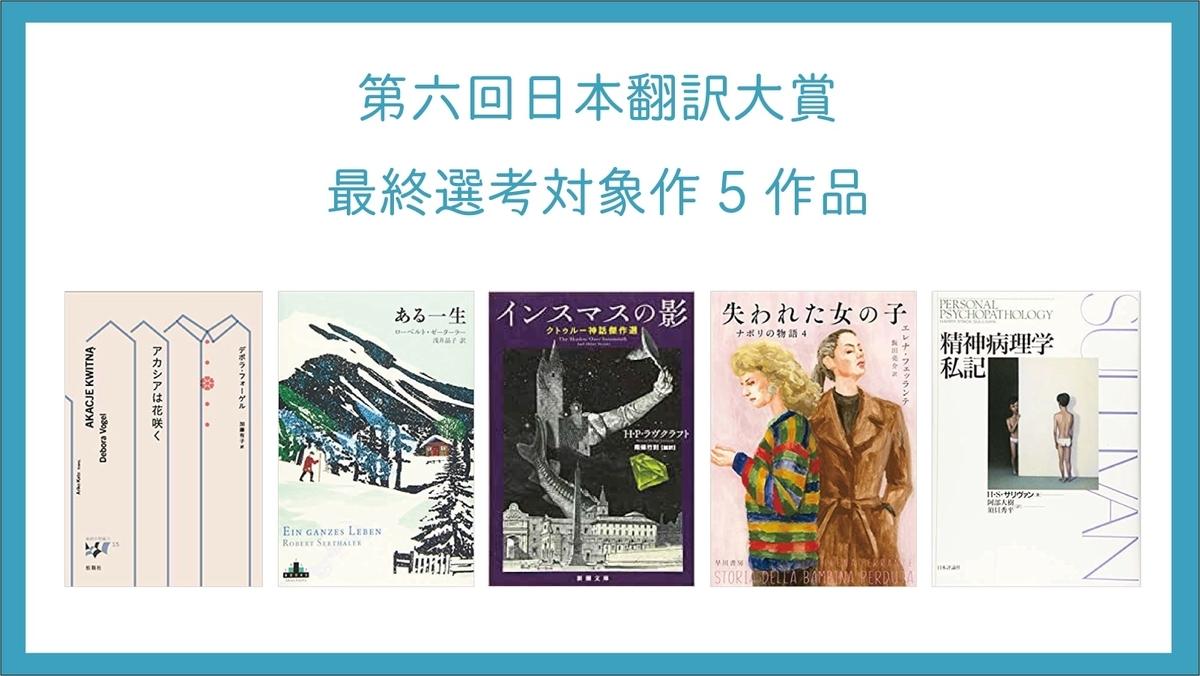 f:id:haradamasaru:20200319101408j:plain