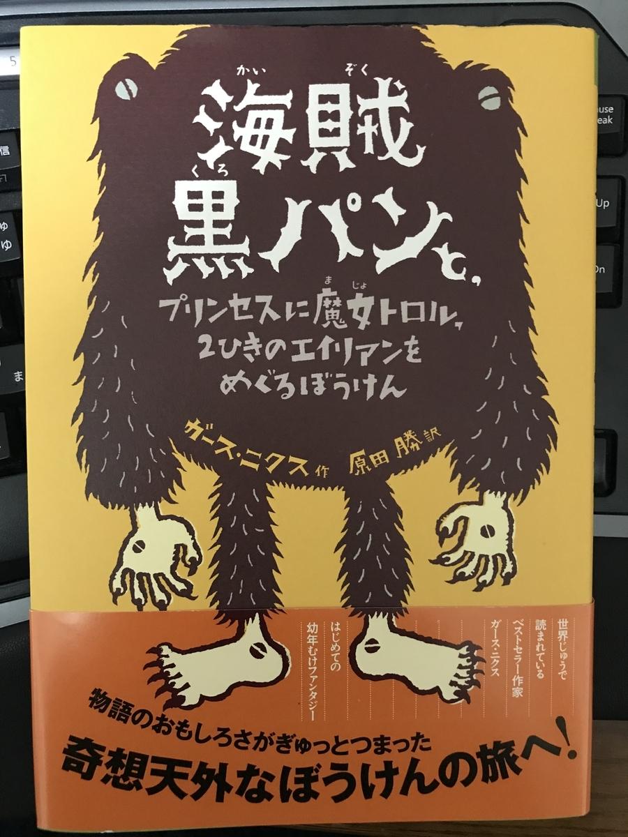 f:id:haradamasaru:20200321231157j:plain