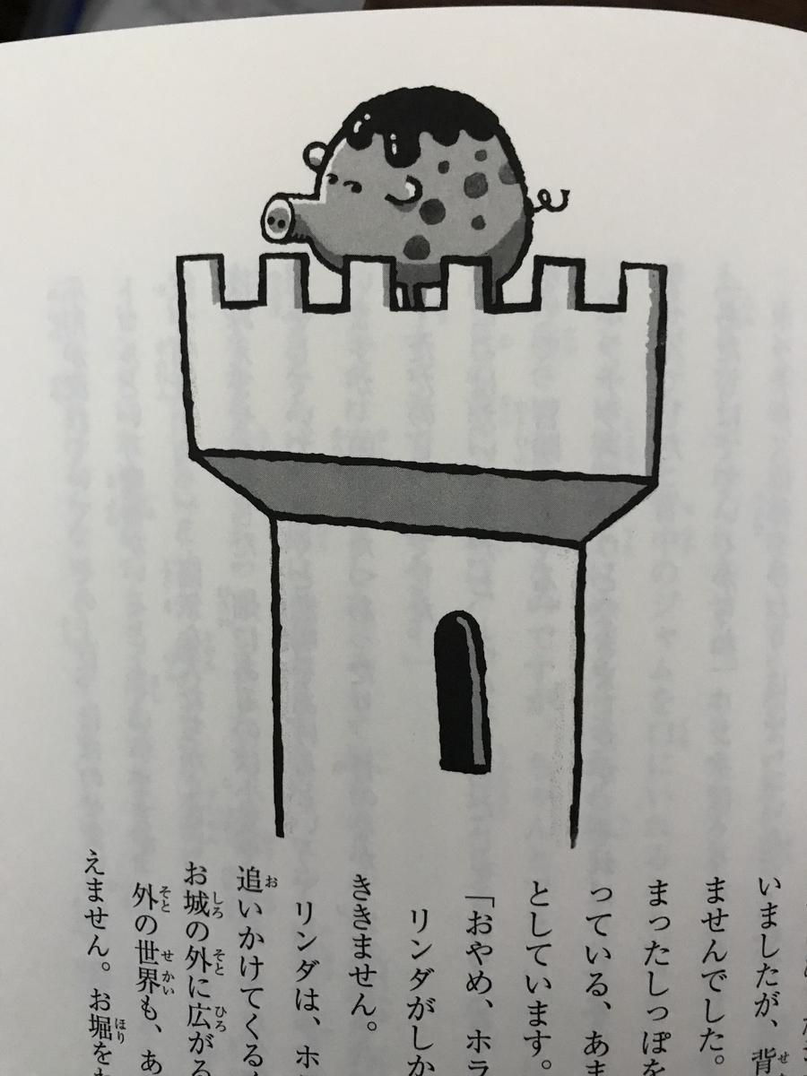 f:id:haradamasaru:20200321232117j:plain