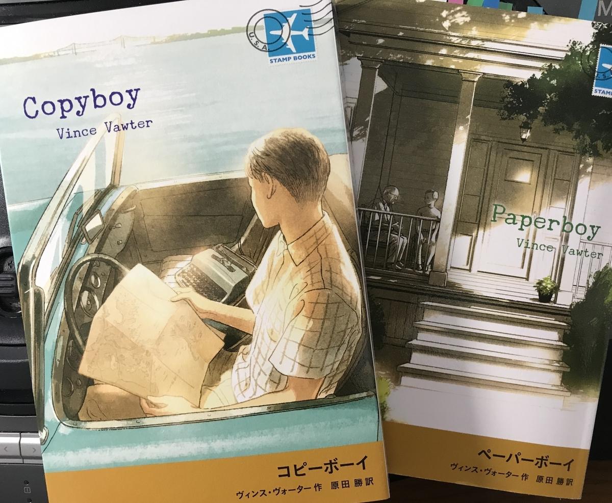 f:id:haradamasaru:20200324102112j:plain