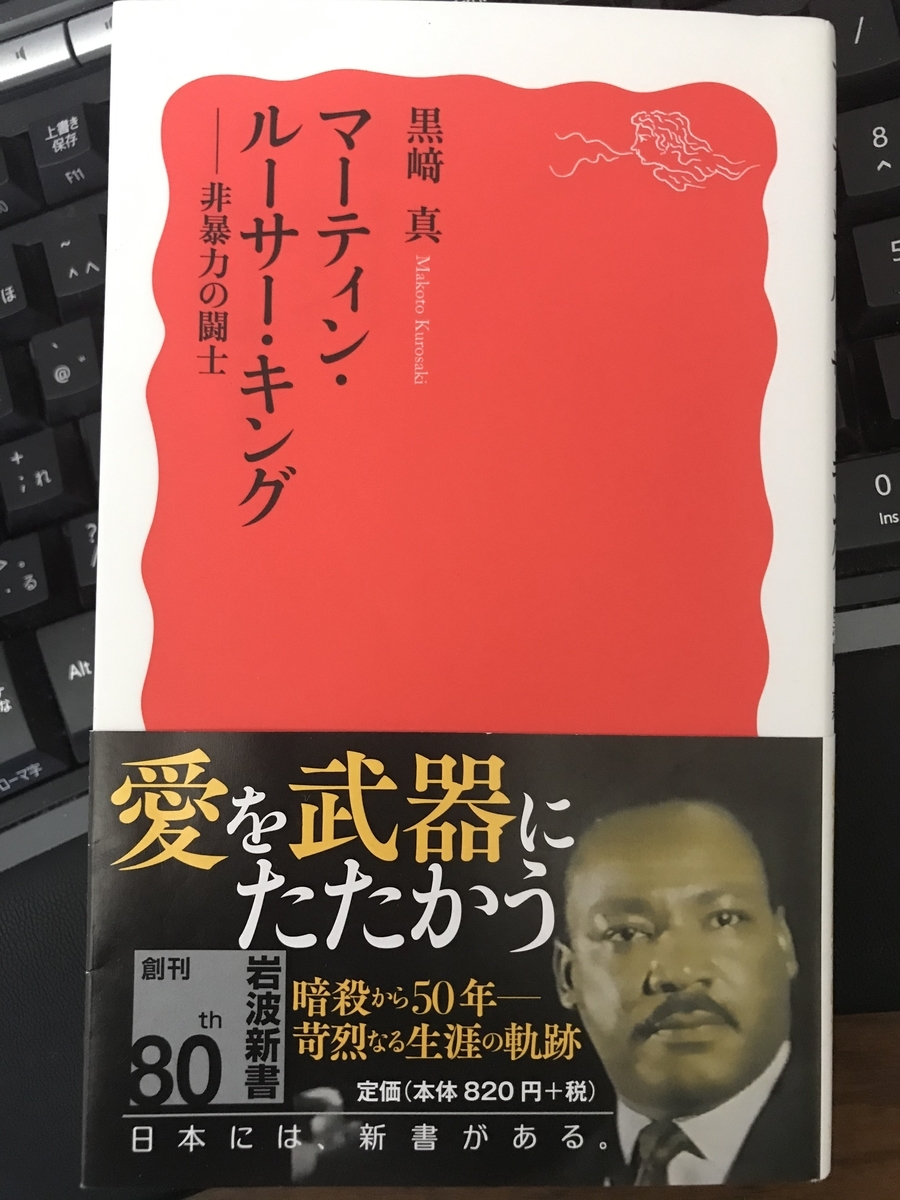 f:id:haradamasaru:20200513184008j:plain