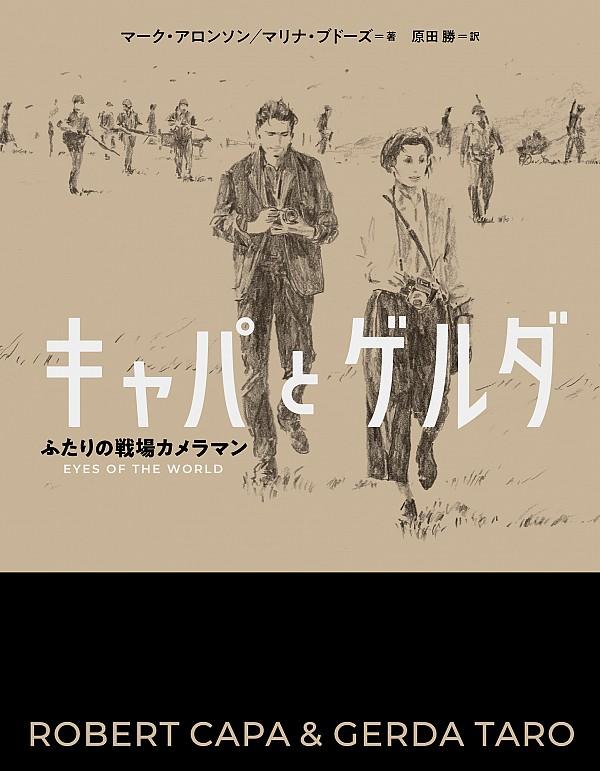 f:id:haradamasaru:20200606112552j:plain