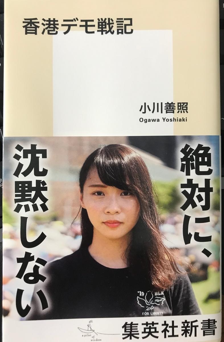 f:id:haradamasaru:20200811174616j:plain