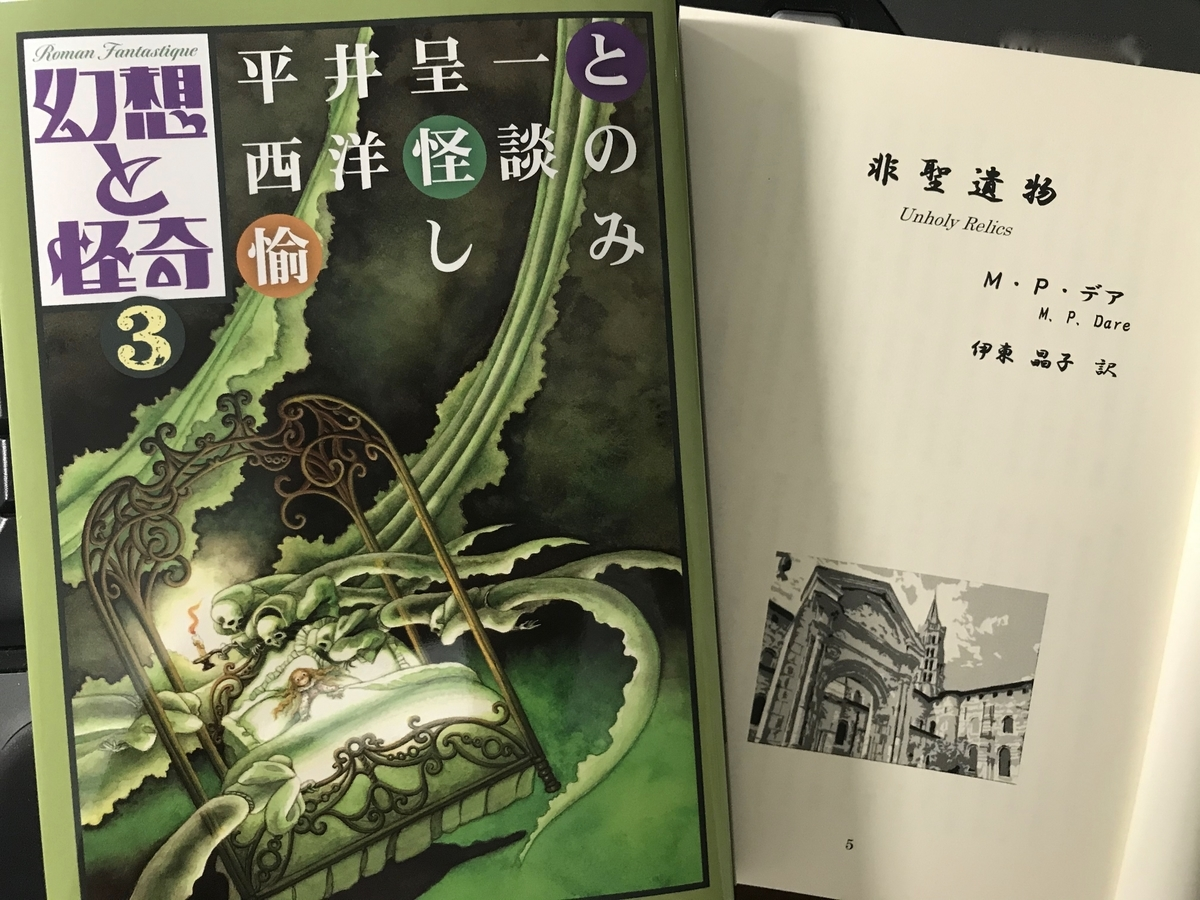 f:id:haradamasaru:20200812211027j:plain