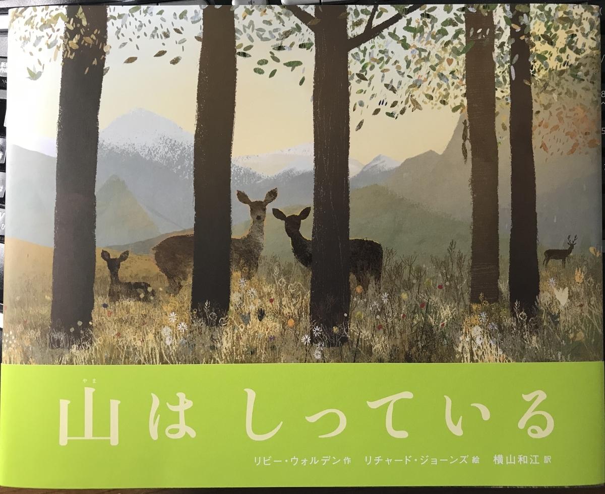 f:id:haradamasaru:20200825232000j:plain