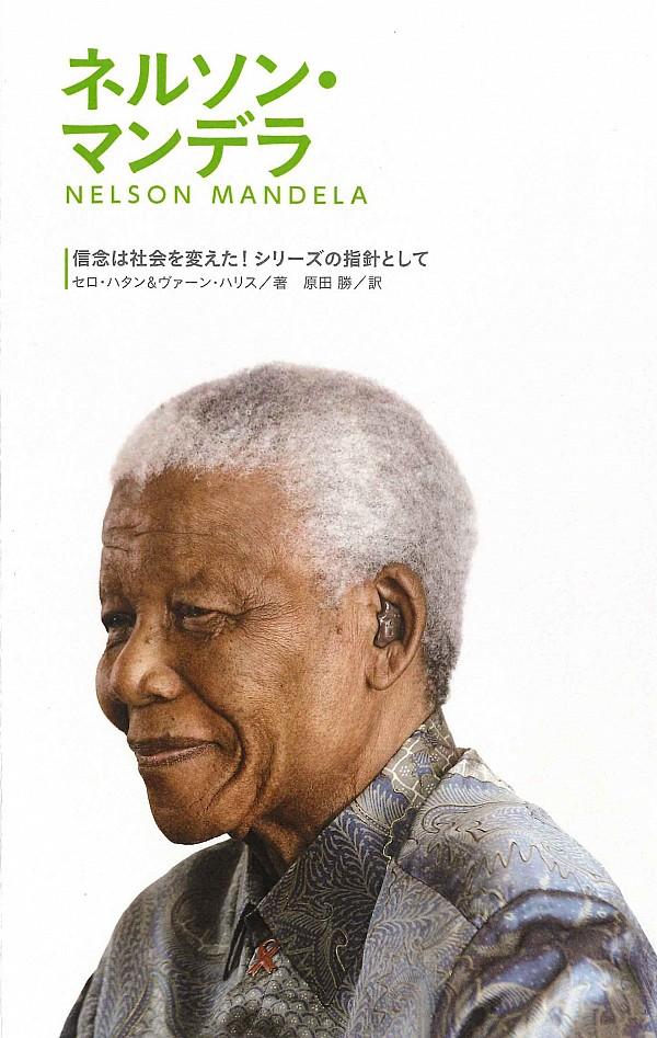 f:id:haradamasaru:20200909112844j:plain