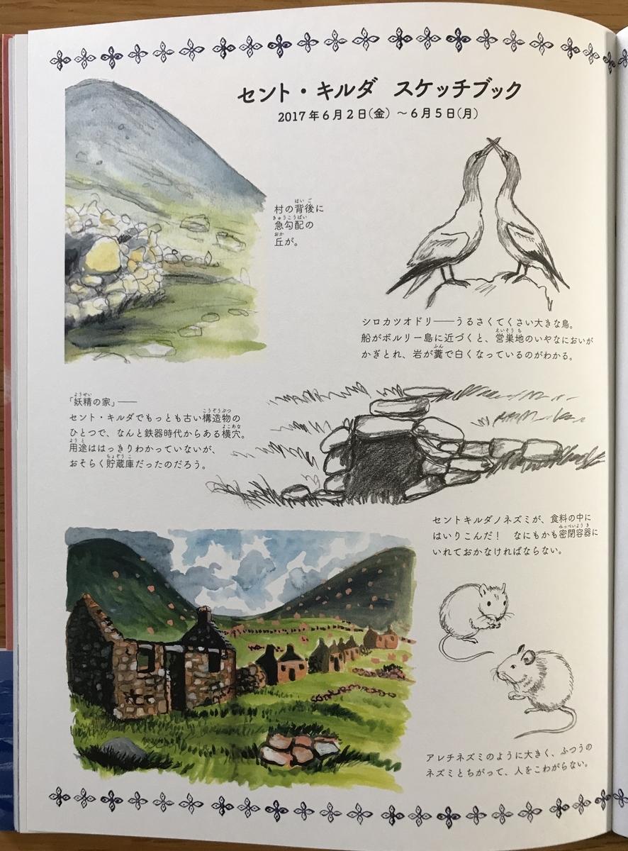 f:id:haradamasaru:20200912094508j:plain
