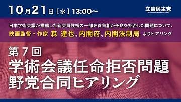 f:id:haradamasaru:20201021215136j:plain