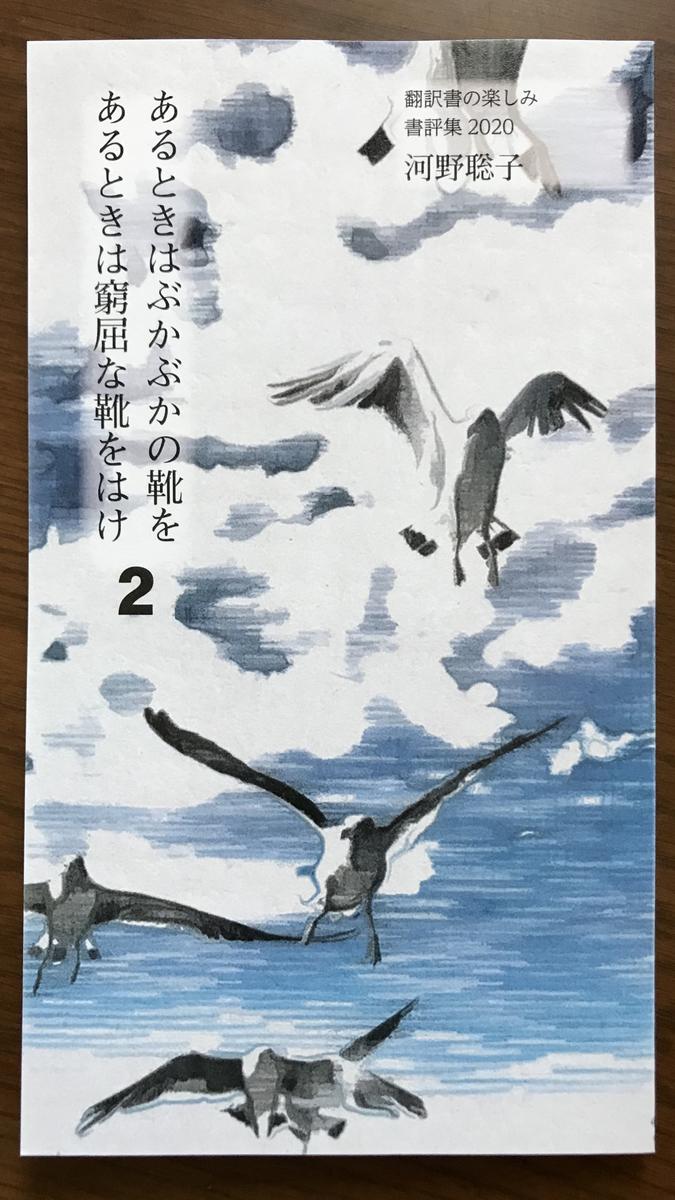 f:id:haradamasaru:20201215161436j:plain